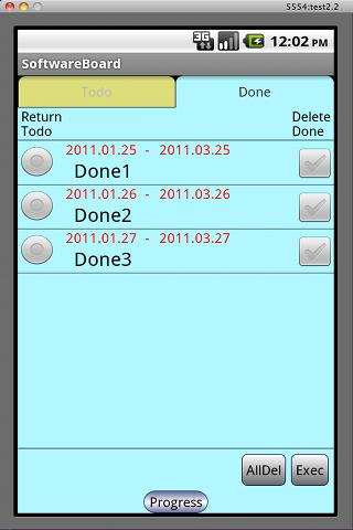 SoftwareBoard - screenshot