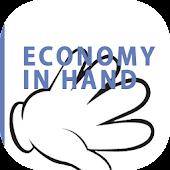 이진우의 손에 잡히는 경제
