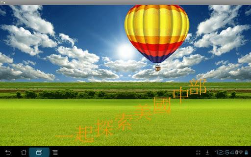搜尋Real-Time AntiSPY app - 阿達玩APP - 電腦王阿達的3C胡言亂語