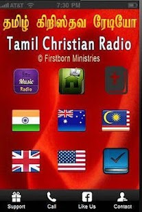 Tamil Christian Radio - TCR- screenshot thumbnail