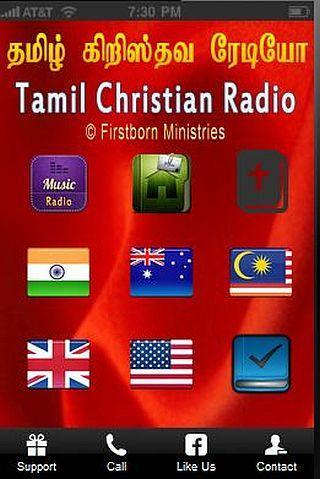 Tamil Christian Radio - TCR- screenshot