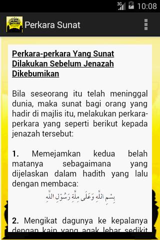 【免費教育App】Panduan Solat Jenazah-APP點子