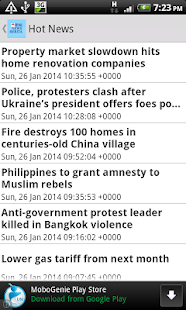 SGNews (Singapore News)- screenshot thumbnail