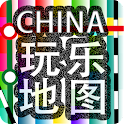 China Subway Route Map