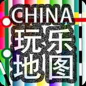 China Subway Play Map