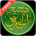Sahih Al-Bukhari(English Free) icon