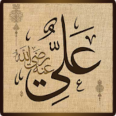Hazrat Ali R.A.