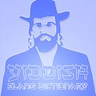 Yiddish Slang Dictionary icon