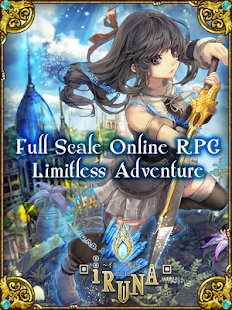 RPG IRUNA Online MMORPG - screenshot thumbnail