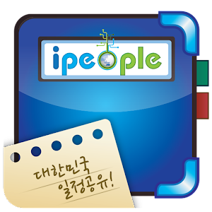 download IPeople Smart Planner apk