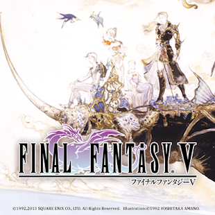 FINAL FANTASY V - screenshot thumbnail