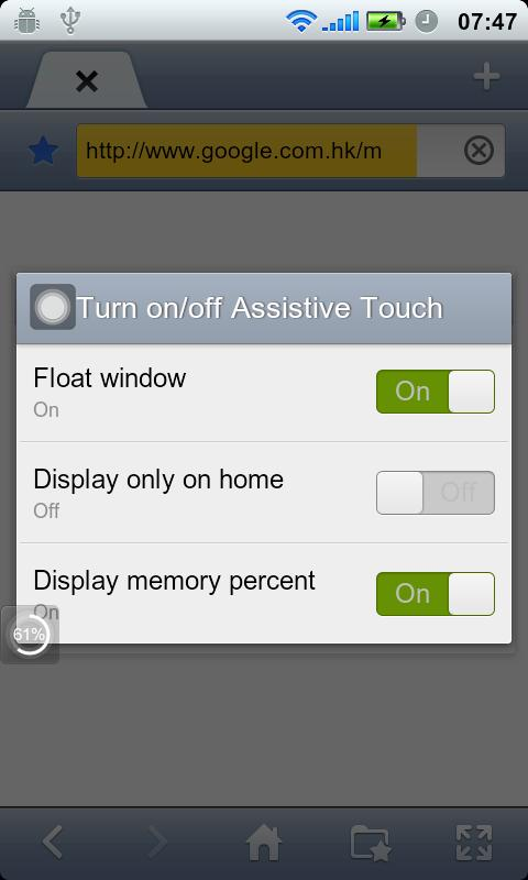 Touch Me - Assistive Touch- screenshot