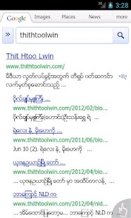 MyanBrowser - screenshot thumbnail