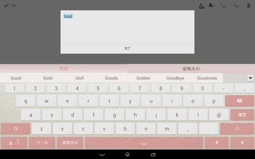 免費下載個人化APP|POBox Plusキセカエ Paper Pink app開箱文|APP開箱王