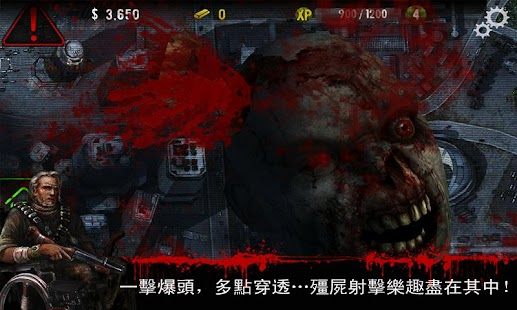 殺手:殭屍之城- screenshot thumbnail