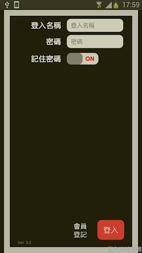 【免費交通運輸App】香港的士司機(K1)-APP點子