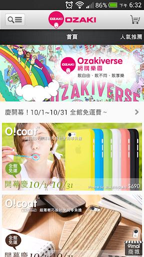 OZAKI 台灣網購遊樂園