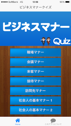 iPhoneで人気のおすすめ無料ジグソーパズルアプリ11選 | アプリ場