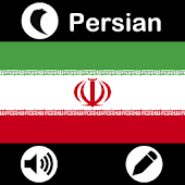 Learn Persian (Speak & Write)