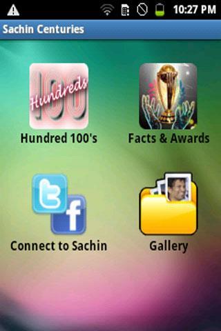 Sachin Tendulkar 100 Centuries - screenshot
