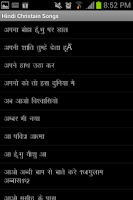 Screenshot of Hindi Christian Song Book