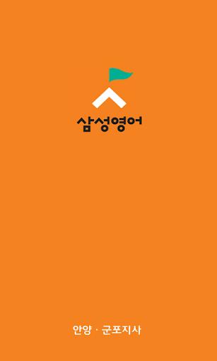 Miu Pix 免費貼圖上傳、分享空間(中文版) - 免費資源網路社群