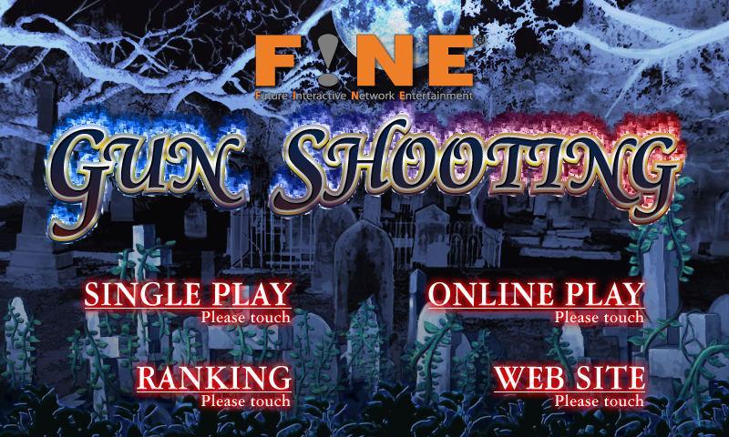 FINE GUN SHOOTING- screenshot