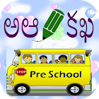 Telugu Alphabets for Kids icon