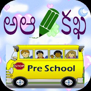 Telugu Alphabets for Kids 教育 App LOGO-APP試玩