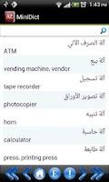 Screenshot of MiniDict Arabic/English