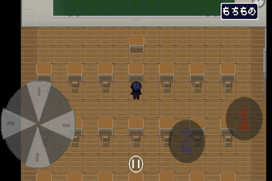 roop - Escape from the classroom - apk screenshot