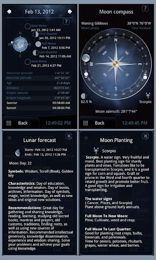 ������ ����� ���� ����� Deluxe Moon v1.58