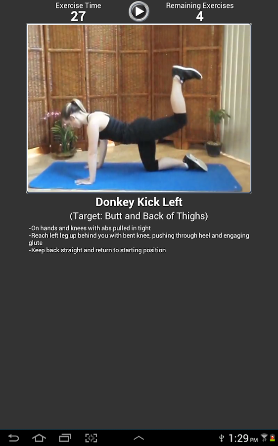 Daily Butt Workout FREE - screenshot
