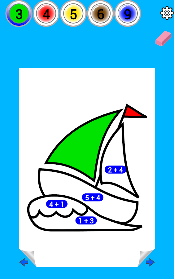 Math Coloring Book- screenshot
