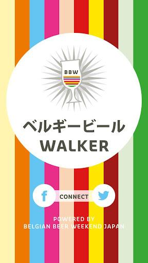ベルギービールWALKER