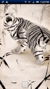 Bamboo Tiger - screenshot thumbnail