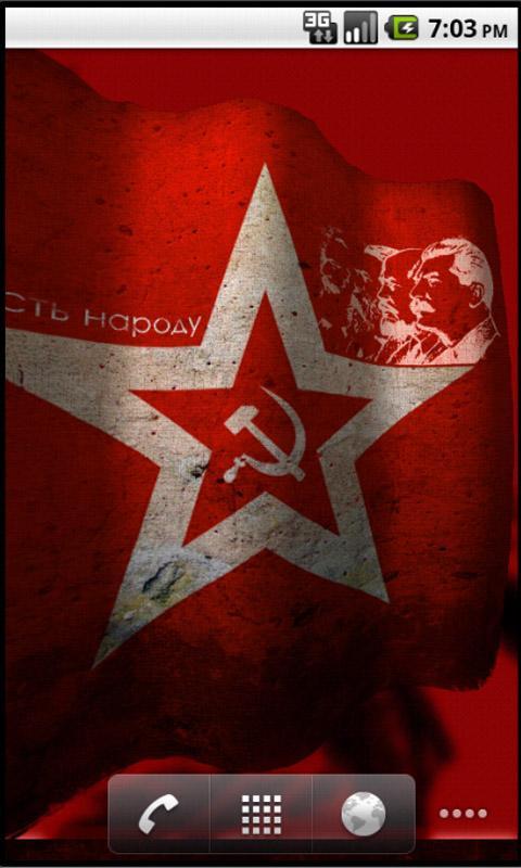 Soviet Sign- screenshot