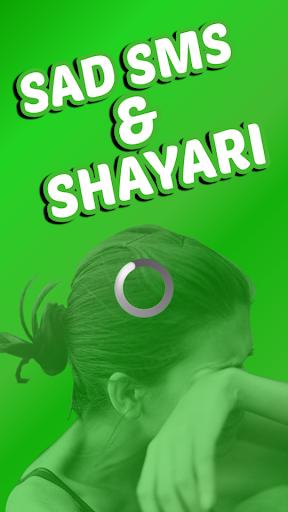 Sad SMS Shayari