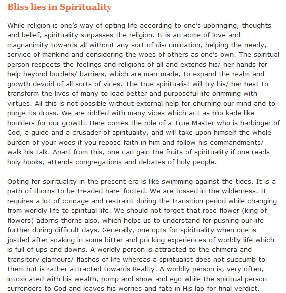 Spirituality-Articles 17
