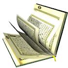 Al Quran Arabic (13Lines 1-15) icon