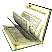 Al Quran Arabic (13Lines 1-15)