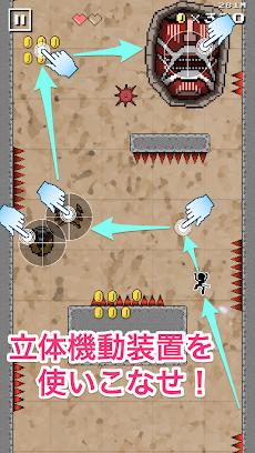 進撃の壁のおすすめ画像2
