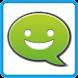 Smile SMS Widget