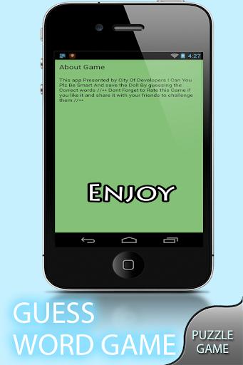 免費下載解謎APP|GUESS WORD詞搜索拼圖 app開箱文|APP開箱王