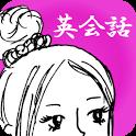 Junjou No Shikaku icon