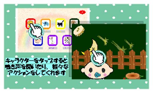 無料版 赤ちゃん夢中シリーズ-ケイタンのぼうけん