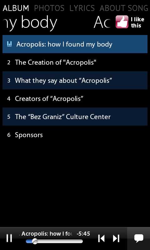 Bez Graniz - Acropolis: how...- screenshot