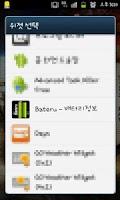 Screenshot of Bateru - Battery Info