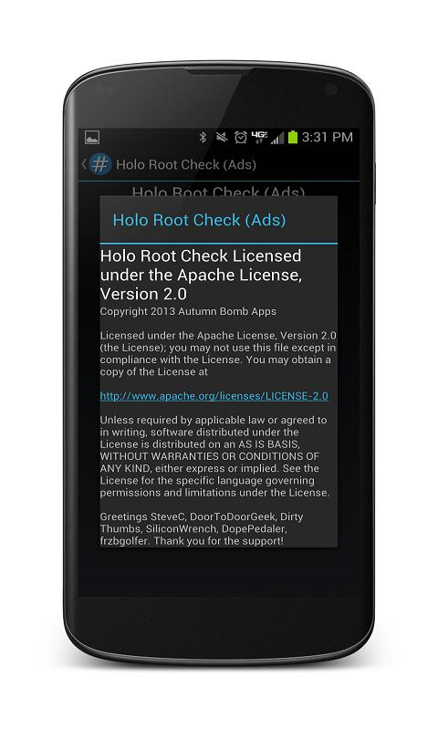 Holo Root Checker- screenshot