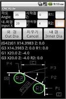 Screenshot of CNC R2